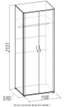 Элегия Шкаф для одежды 1 (венге/палисандр) (798х2131х590)