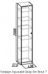 Комфорт 1 Шкаф для белья 7 (408х2088х373)