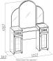 Милана Стол туалетный 1 (орех) (1222х1707х383)