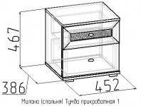Милана Тумба прикроватная 1 (орех) (452х467х386)