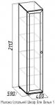 Милана Шкаф для белья 1 (орех) (400х2113х590)