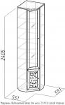 Библиотека Марракеш Шкаф для книг-10 фасад Библиотека Наранха (551х2405х551)