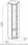 Библиотека Марракеш Шкаф для книг-10 фасад Библиотека Стандарт (551х2405х551)