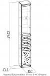 Библиотека Марракеш Шкаф для книг-8 фасад Библиотека Наранха (350х2402х343)