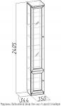 Библиотека Марракеш Шкаф для книг-9 фасад Библиотека Стандарт (350х2405х344)