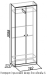 Комфорт 6 Шкаф для одежды 6 (782х2088х373)