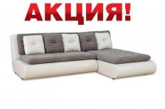 Угловой диван Топаз 2 ДУ        АКЦИЯ!!!