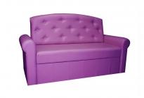 """Прямой диван """"Модерн 7 БД"""" с коробом"""