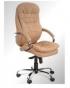 Кресло для руководителя 0002 бежевый