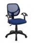 Кресло офисное 0095 синий