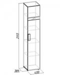 Гипер Шкаф для белья 2 (палисандр) (400х2113х389)
