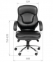 Кресло CHAIRMAN 430