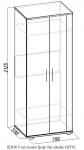 Berlin 9 Шкаф для одежды (венге) (798х2125х590)