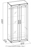 Сити Шкаф для одежды и белья 2 (1010х2203х570)