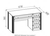MONTPELLIER Стол письменный 1 (1278х785х600)