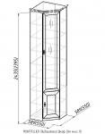 MONTPELLIER Шкаф для книг 10 (589х2435х589)