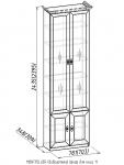 MONTPELLIER Шкаф для книг 11 (781х2435х348)