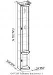 MONTPELLIER Шкаф для книг 9 (428х2435х348)
