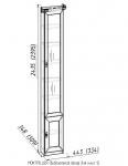 MONTPELLIER Шкаф для книг 12 (373х2435х348)