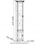 MONTPELLIER Шкаф для книг 7 (373х2435х348)