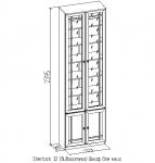 Sherlock 32 Шкаф для книг (703х2395х343)