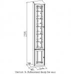 Sherlock 34 Шкаф для книг левый (345х2395х343/224)