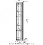 Sherlock 35 Шкаф для книг правый (345х2395х343/224)