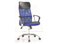 Кресло офисное 0030В